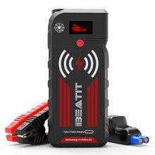 Пускозарядное устройство Beatit G18 - Краткое описание