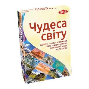 Настільна гра Tactic Чудеса світу (українською мовою)